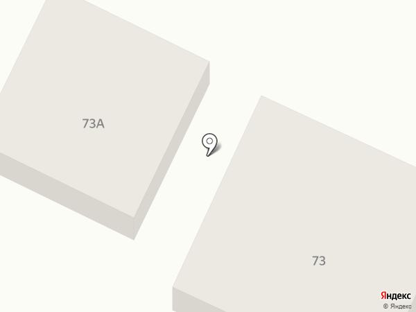 Продуктовый магазин на карте Подгородней Покровки