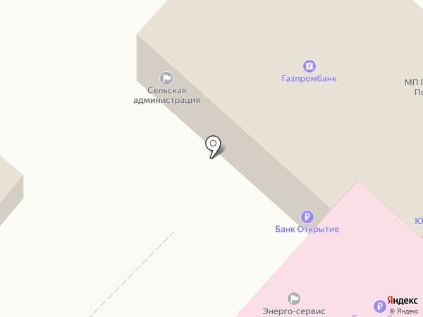 Администрация сельского совета с. Подгородняя Покровка на карте Подгородней Покровки