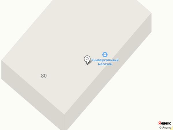 Товары повседневного спроса №1 на карте Подгородней Покровки