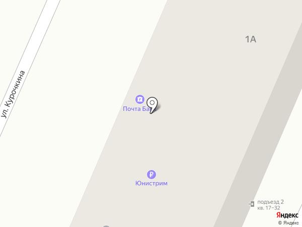 Банкомат, Почта Банк, ПАО на карте Оренбурга
