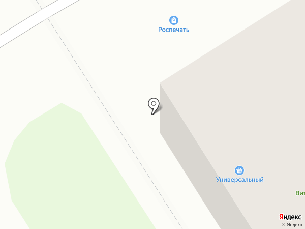 Магазин бытовой химии и хозяйственных товаров на карте Оренбурга