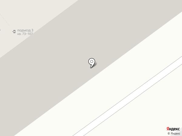 Василиса на карте Оренбурга