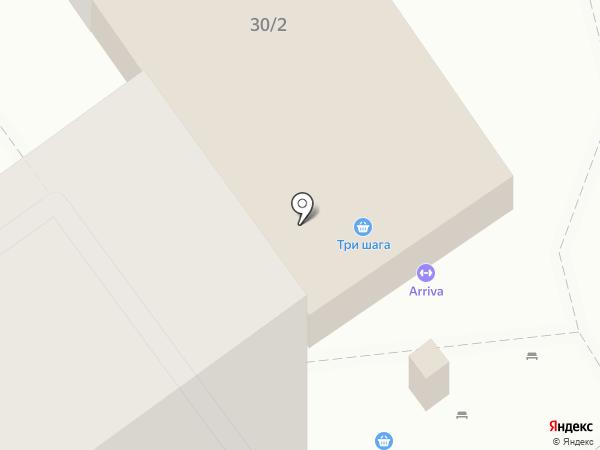 Коммунальный расчетно-кассовый центр на карте Оренбурга
