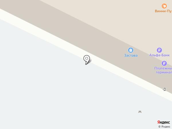 Парикмахерская на карте Оренбурга