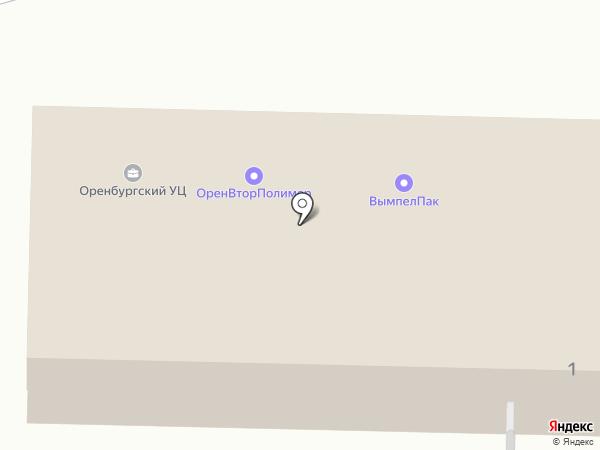 ОренВторПолимер на карте Оренбурга