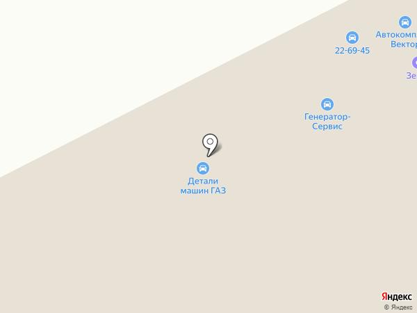 ВЕКТОР-ЗАПЧАСТИ на карте Оренбурга