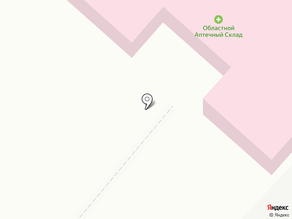 Областной аптечный склад на карте Оренбурга