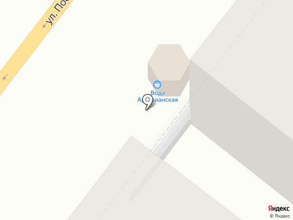 Киоск по продаже печатной продукции на карте Оренбурга