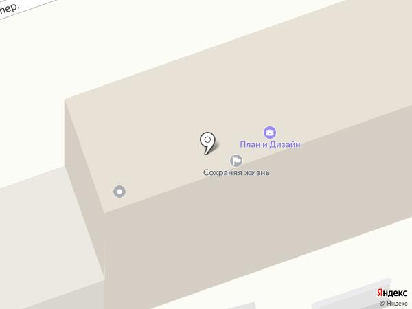 Грин Лаб на карте Оренбурга
