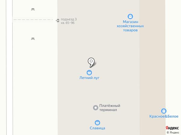 Ателье по ремонту и пошиву одежды на карте Оренбурга