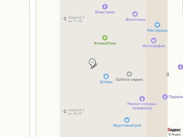Сваха на карте Оренбурга