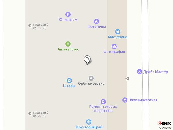Мир удивительных товаров на карте Оренбурга
