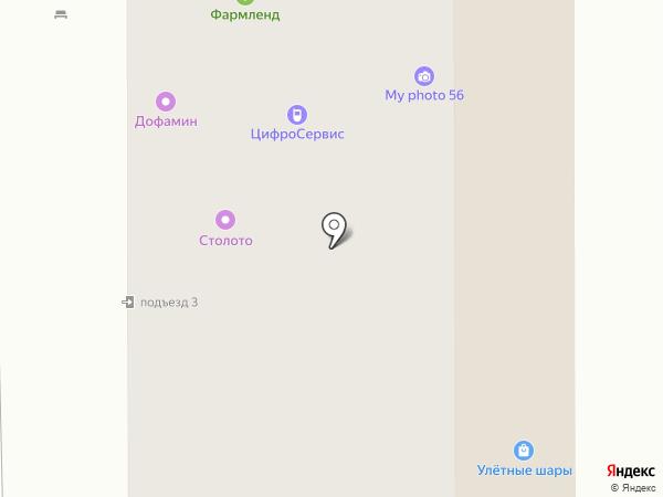 Фотокиоск на карте Оренбурга