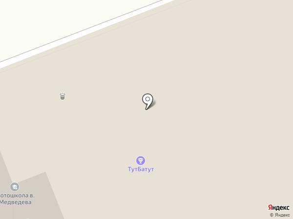 Белке в глаз на карте Оренбурга
