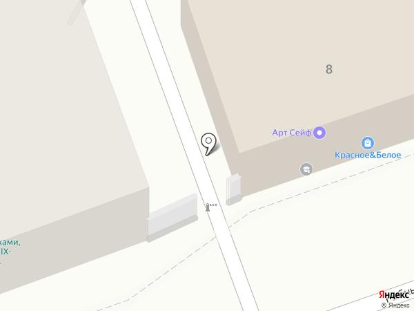 Магазин микронаушников на карте Оренбурга