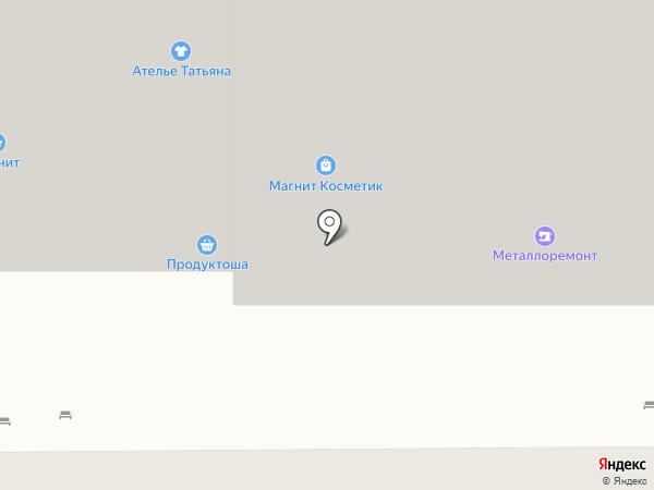 СтройСервис на карте Оренбурга