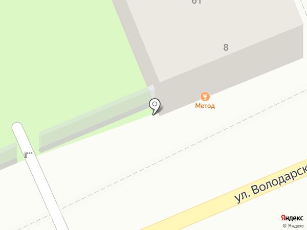 Челентано на карте Оренбурга