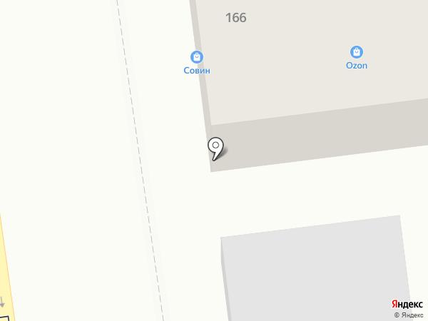 Кухня МАРИО MIX на карте Оренбурга