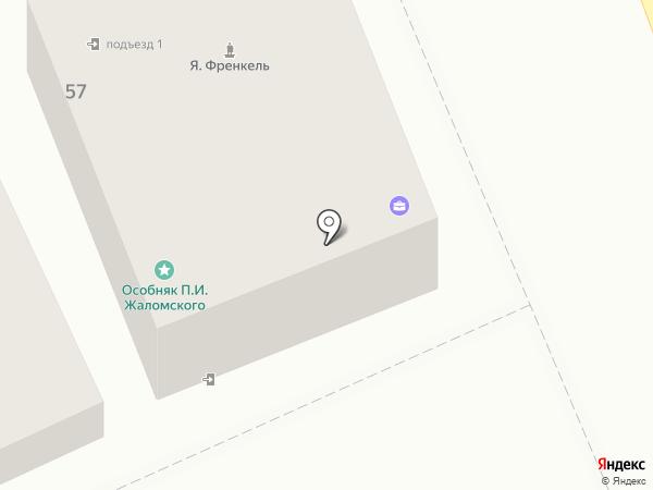 Приволжская коллегия адвокатов по Оренбургской области на карте Оренбурга
