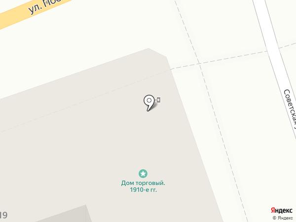 БлагоДарю на карте Оренбурга