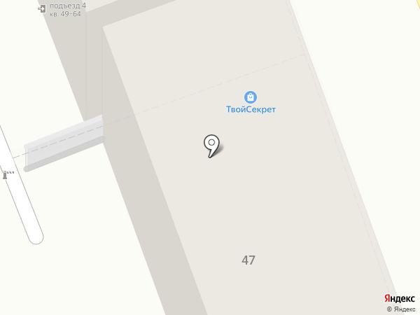 Флоранс на карте Оренбурга