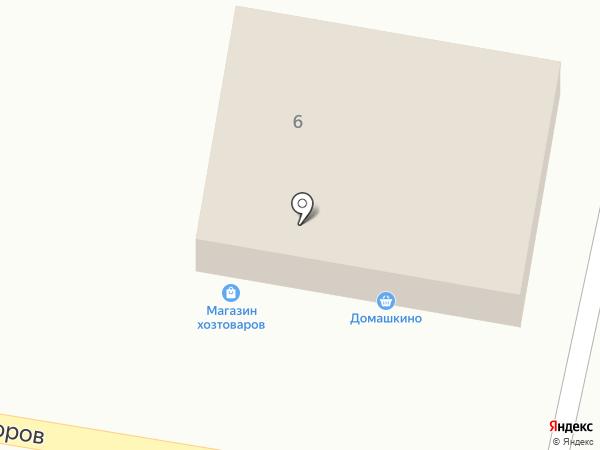 Магазин хозтоваров на карте Оренбурга