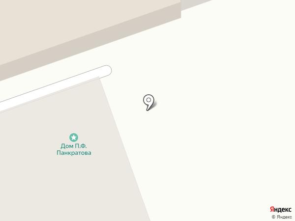 OZON.ru на карте Оренбурга
