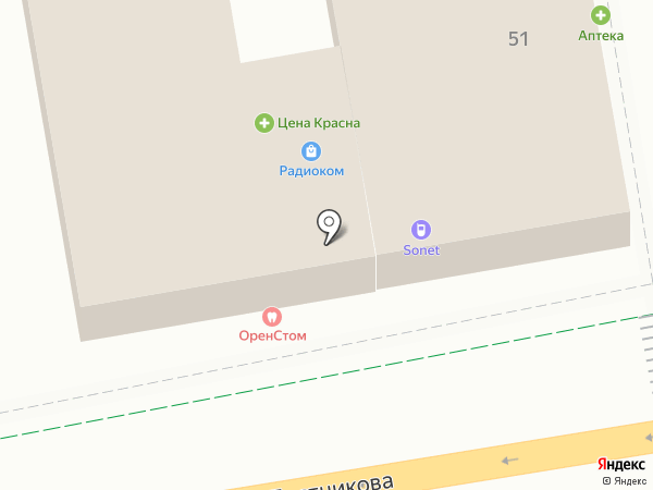 а-Сонет на карте Оренбурга