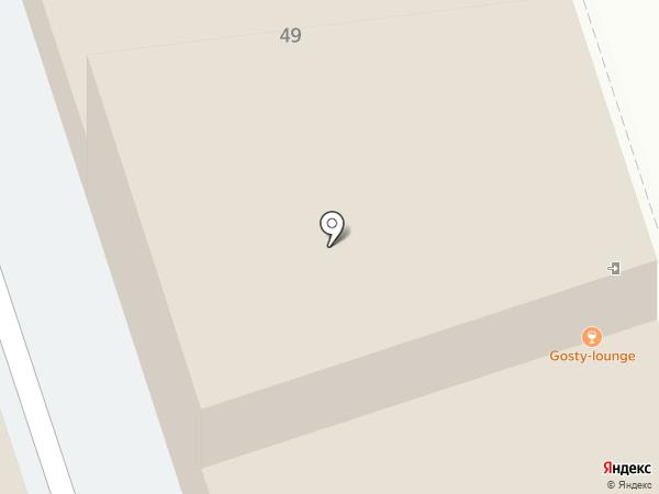 Gosty на карте Оренбурга