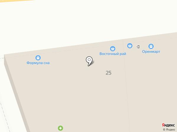 Сладкий мир на карте Оренбурга