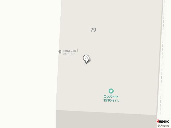 Бюро оценки 56 на карте Оренбурга