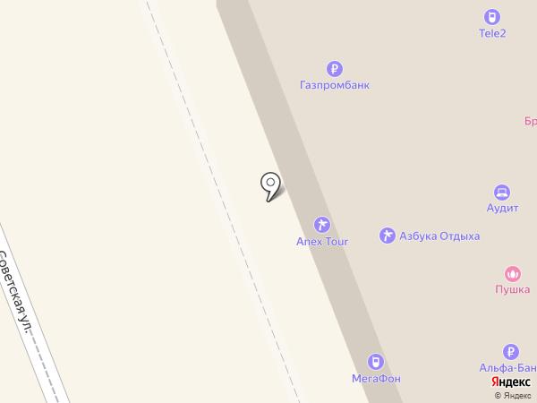 Омега на карте Оренбурга