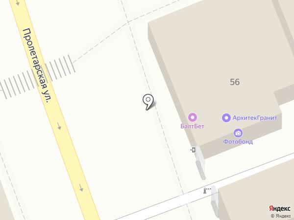 Джинсовое ателье на карте Оренбурга