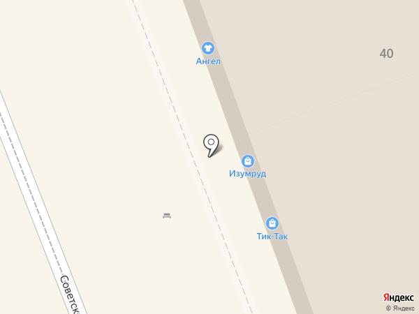 Банкомат, Нико-банк, ПАО на карте Оренбурга