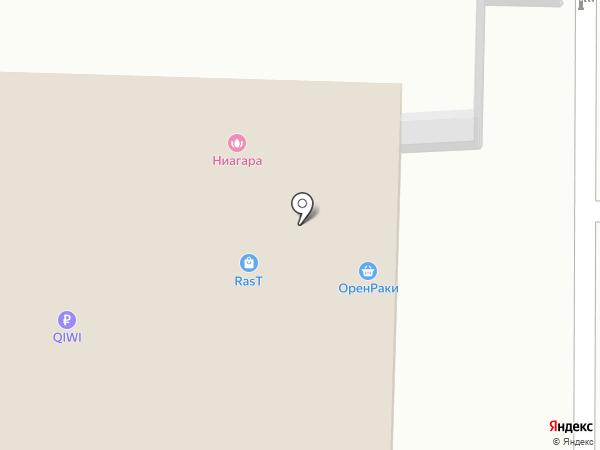 Ниагара на карте Оренбурга