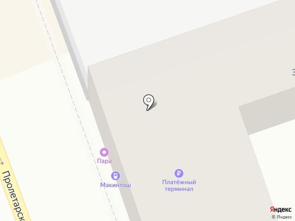 Пегас-Сервис на карте Оренбурга