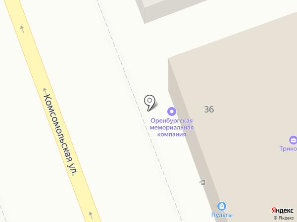 Оренбургская мемориальная компания на карте Оренбурга