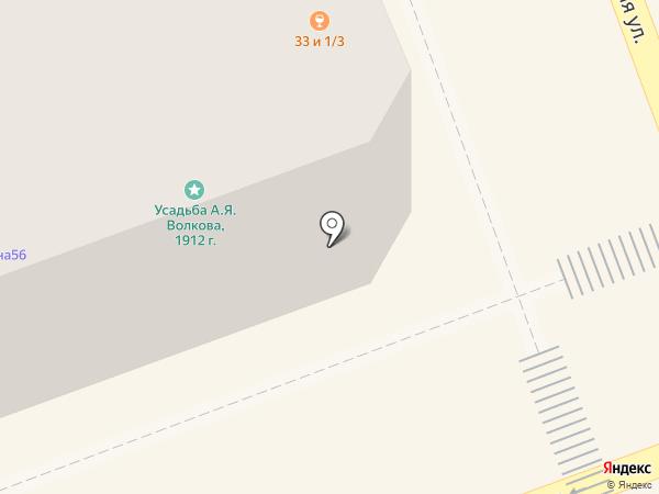 Сбербанк, ПАО на карте Оренбурга