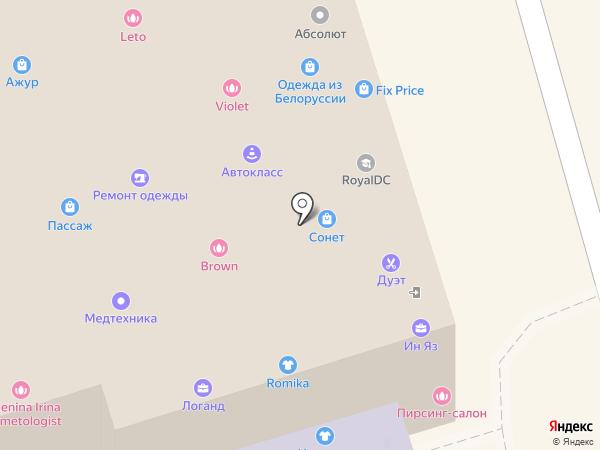 FonteMa на карте Оренбурга
