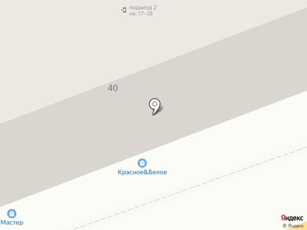 h2o на карте Оренбурга