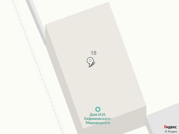 ОренбургПромгражданстрой на карте Оренбурга