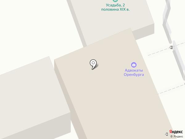 Массажный кабинет на карте Оренбурга
