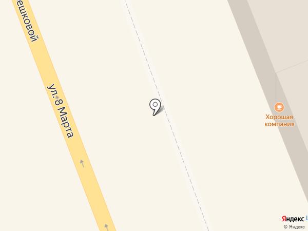 Хорошая компания на карте Оренбурга