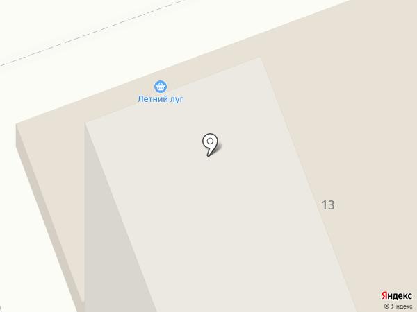 Фотосалон на карте Оренбурга