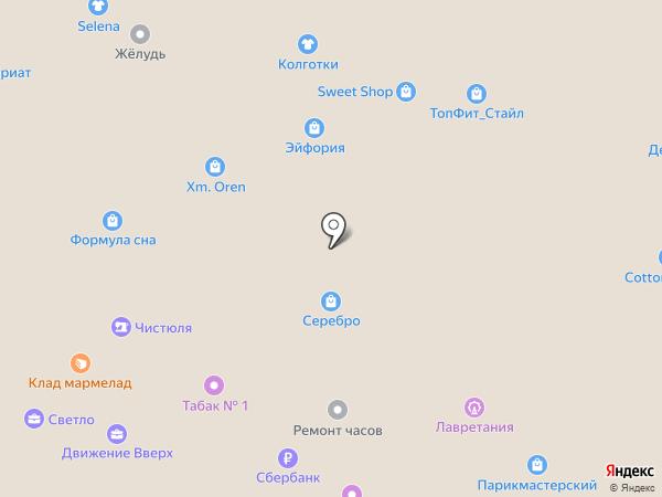 Магнат на карте Оренбурга