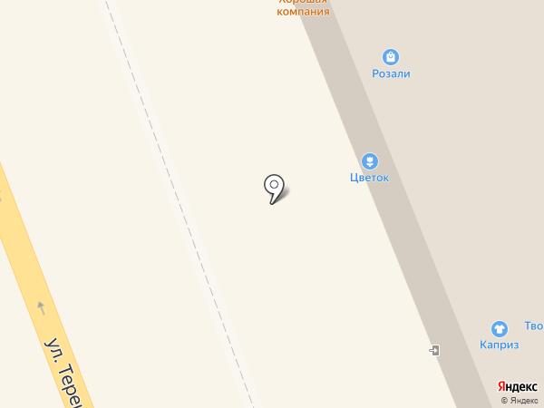 Мишель на карте Оренбурга