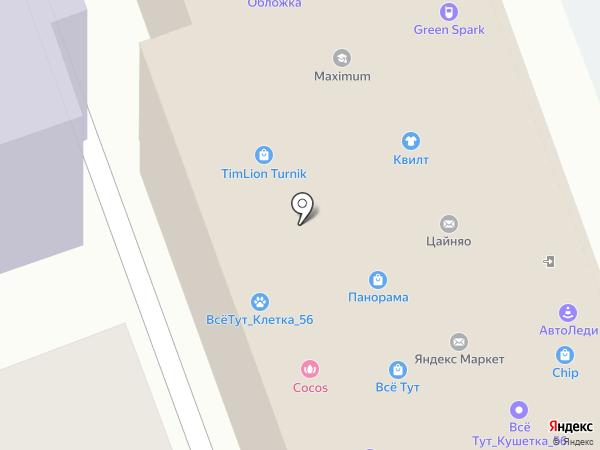 Green Spark на карте Оренбурга