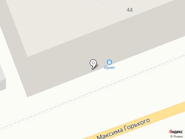 Au Room на карте Оренбурга