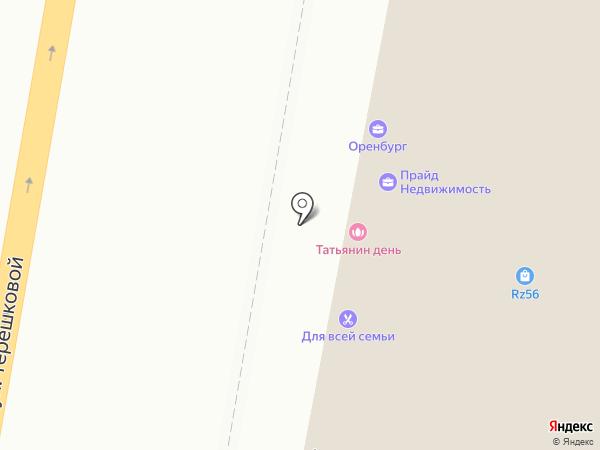 REVIZ-ZONA на карте Оренбурга