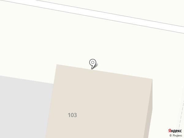 White & Smile на карте Оренбурга